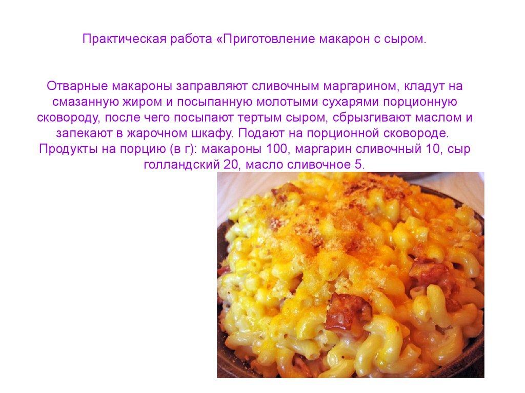 Готовим супы без картофеля