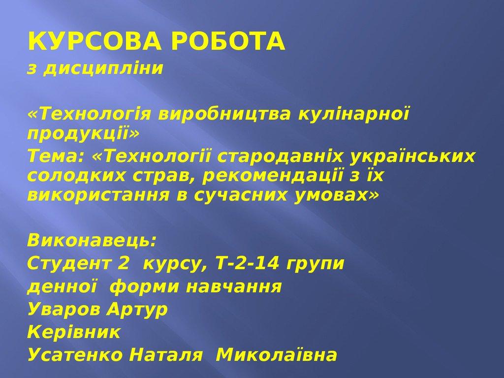 book Караимский