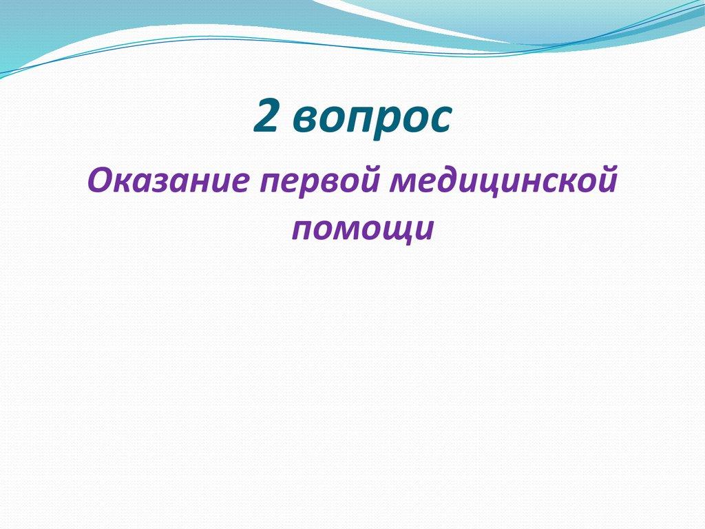 какие категории больных получают статины бесплатно