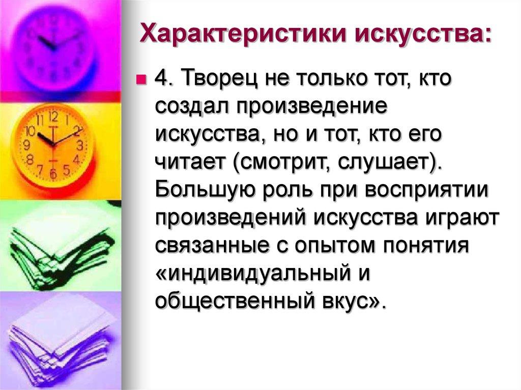 Лев Толстой — зеркало богоборчества - Вторая