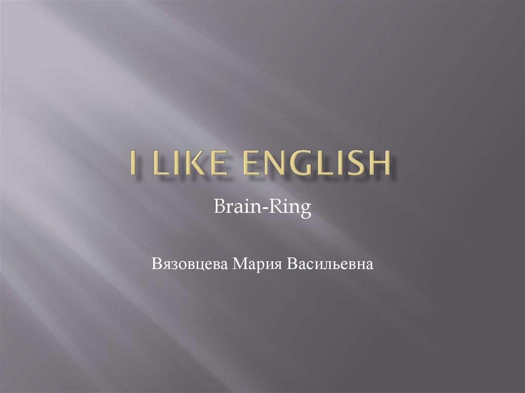 презентация william shakespeare на русском
