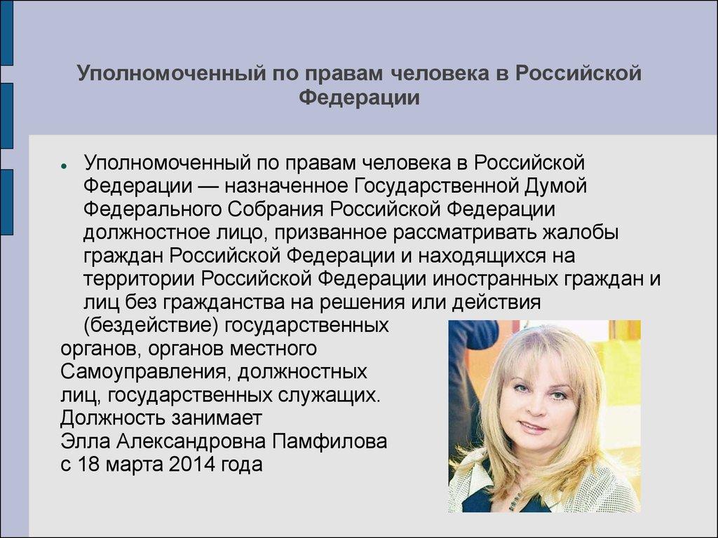 О Правилах направления средств (части средств) материнского