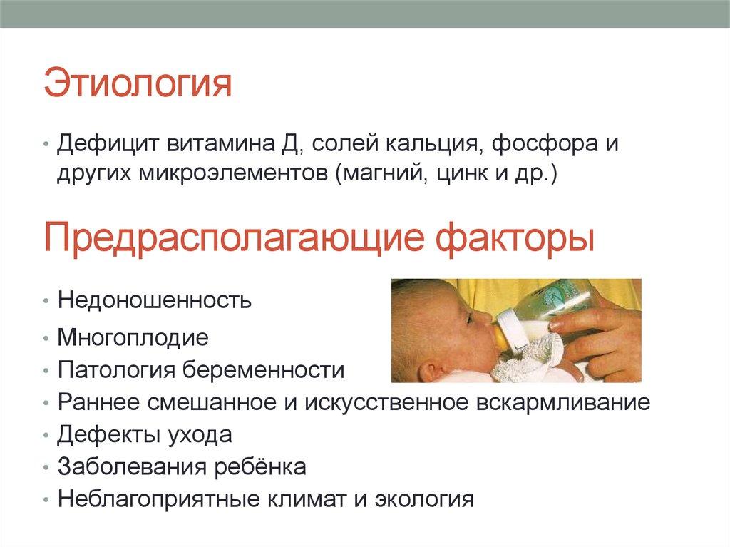 Семиотика поражение кожи у детей