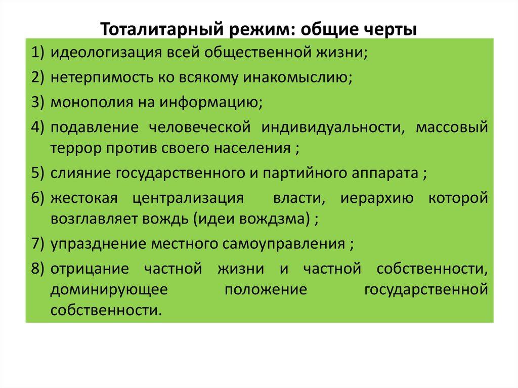 Чиркин в. е. государствоведение учебник