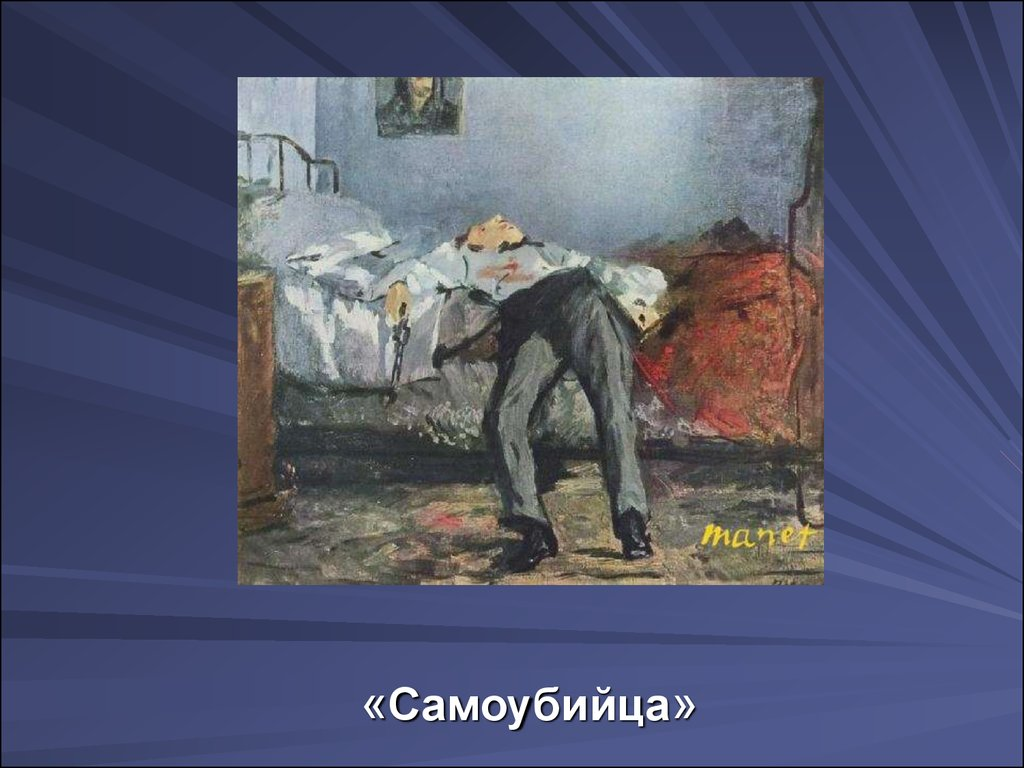Phd thesis on manet