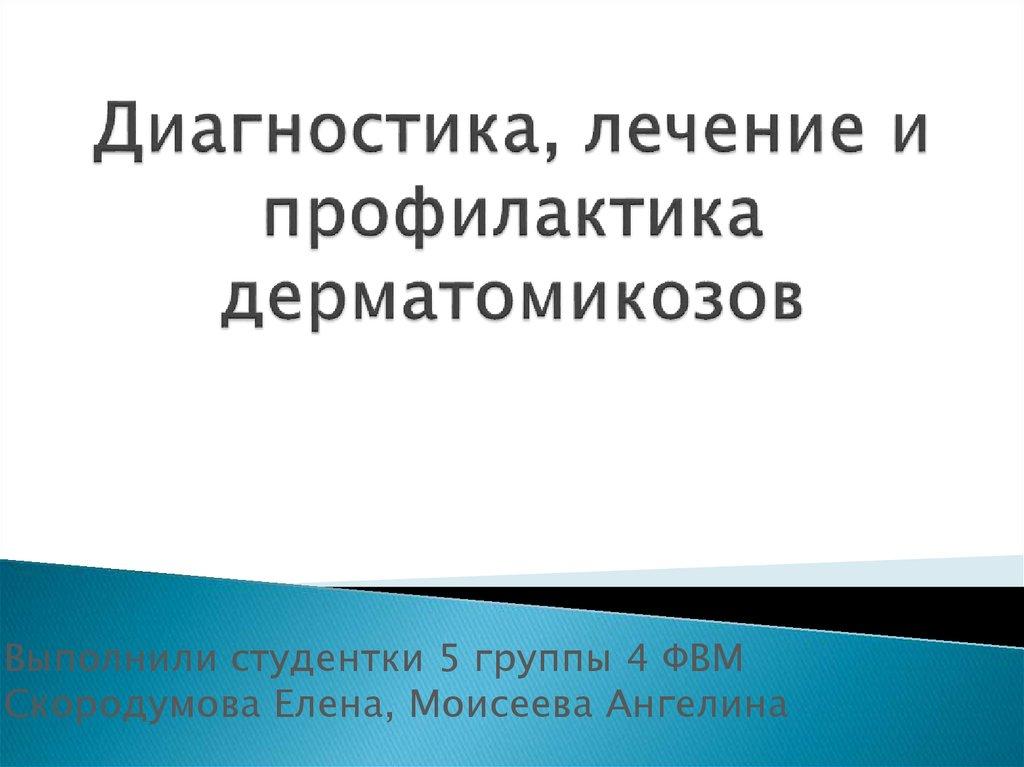 pdf Chamomile: Industrial Profiles