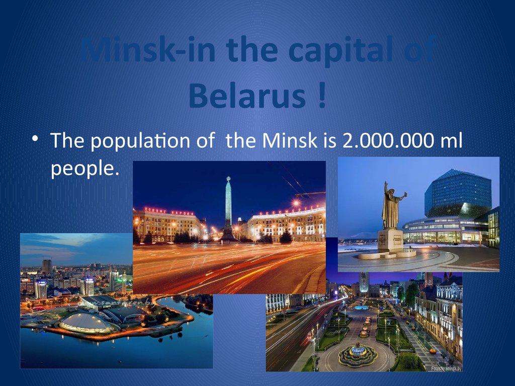 the republic of belarus Belarus in numbers logistics in belarus more регистрация представительств иностранных организаций в беларуси основная информация прием.