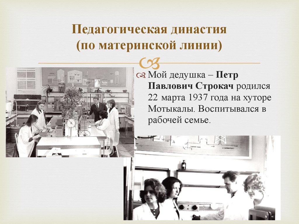 яловой александр васильевич ставрополь биография