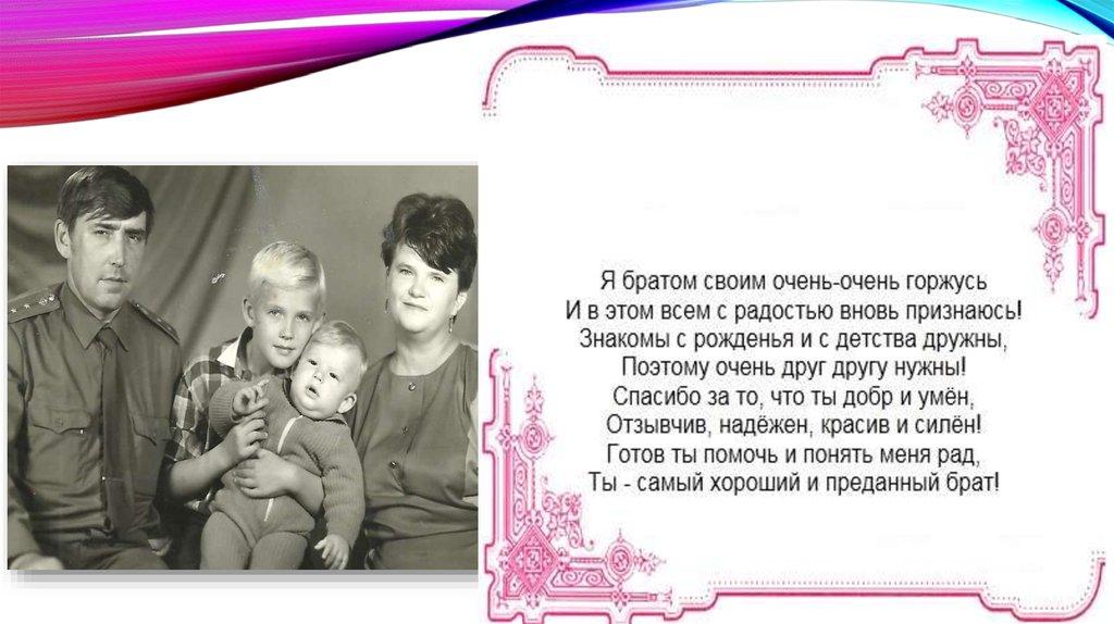 Стихи поздравления матери дочери на свадьбу