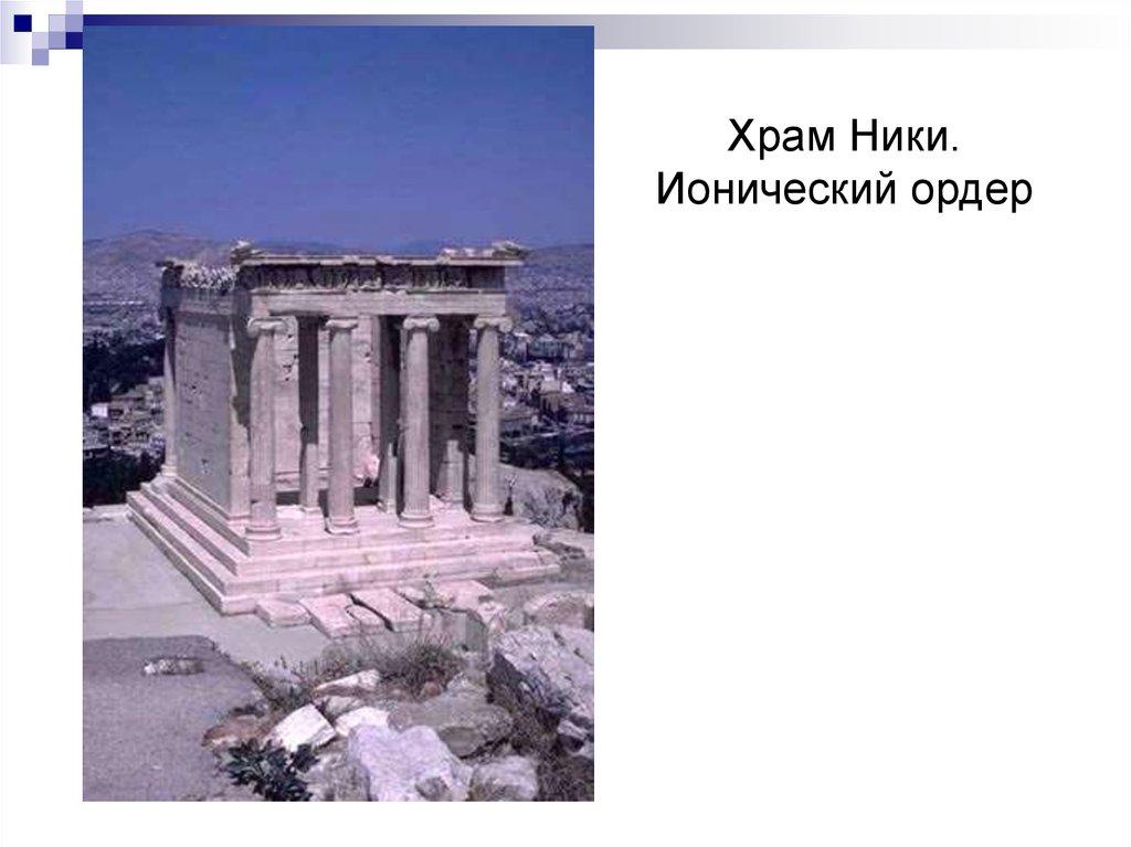 интересных фактов о греции презентация