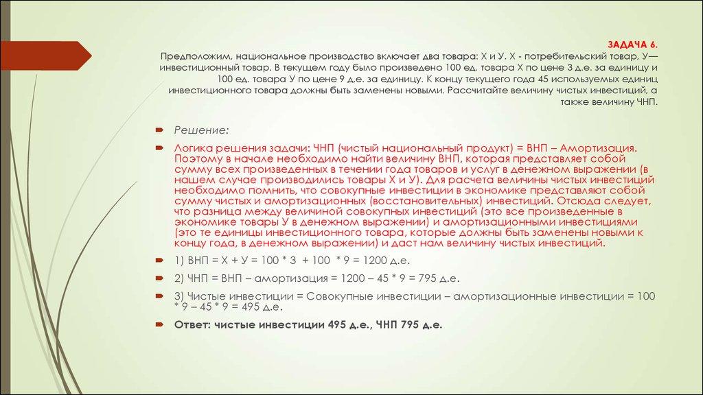 Решу огэ математика 9 класс демоверсия строителя Родионова обратилась