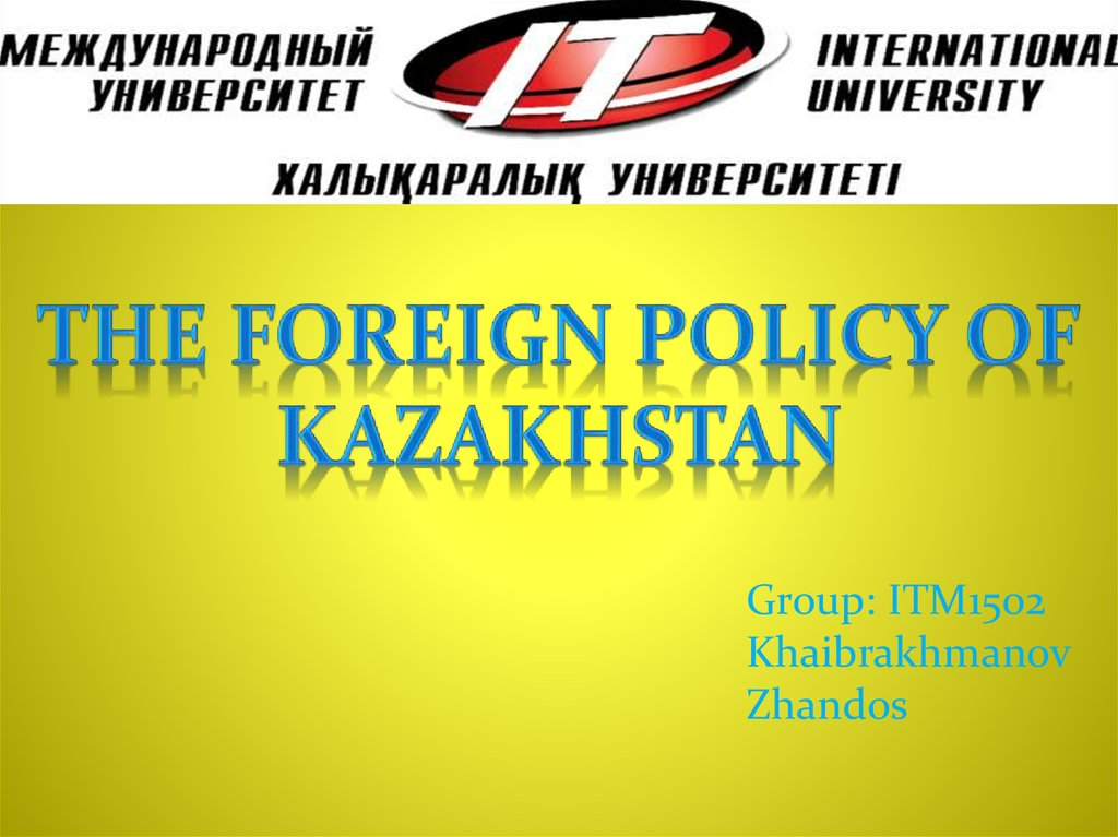 the international strategies kazakhstan Doing business in kazakhstan 1 an introductory guide to tax and legal issues  • 2,787 km of the kazakhstan segment of the international transit motorway corridor western europe—western.