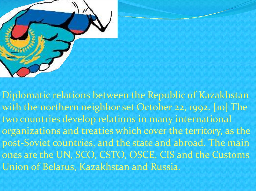 the international strategies kazakhstan Nowadays the republic of kazakhstan is a member of many international and regional  thus, in the strategy of kazakhstan to be a top 50 countries of the.
