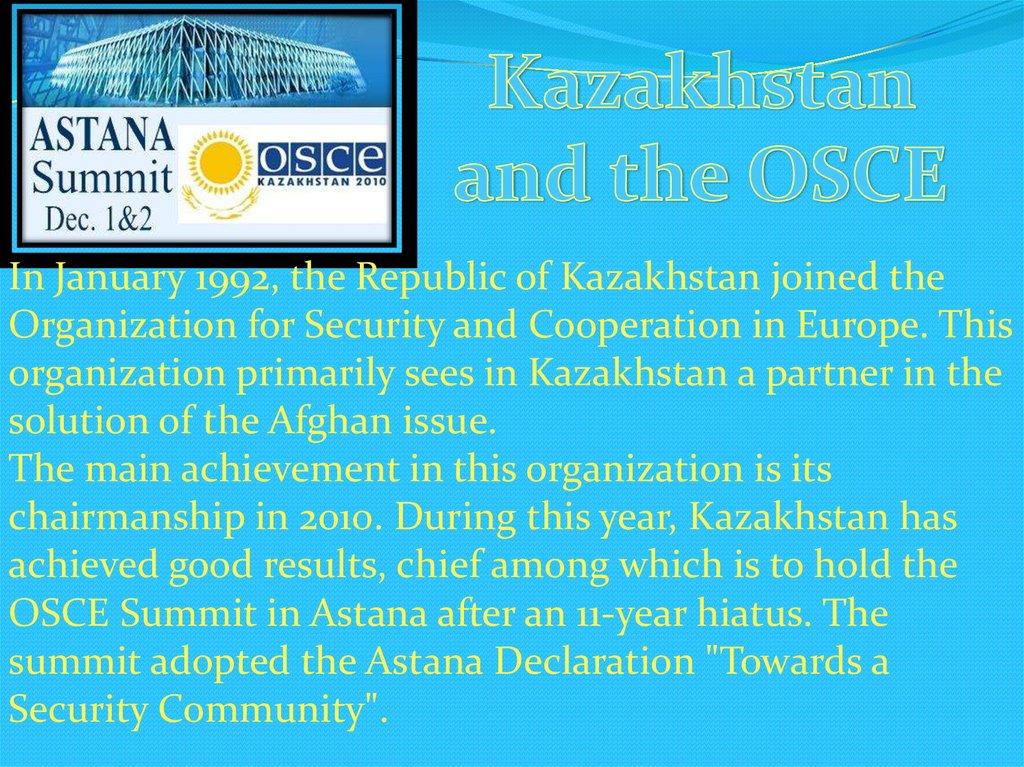 The international strategies kazakhstan