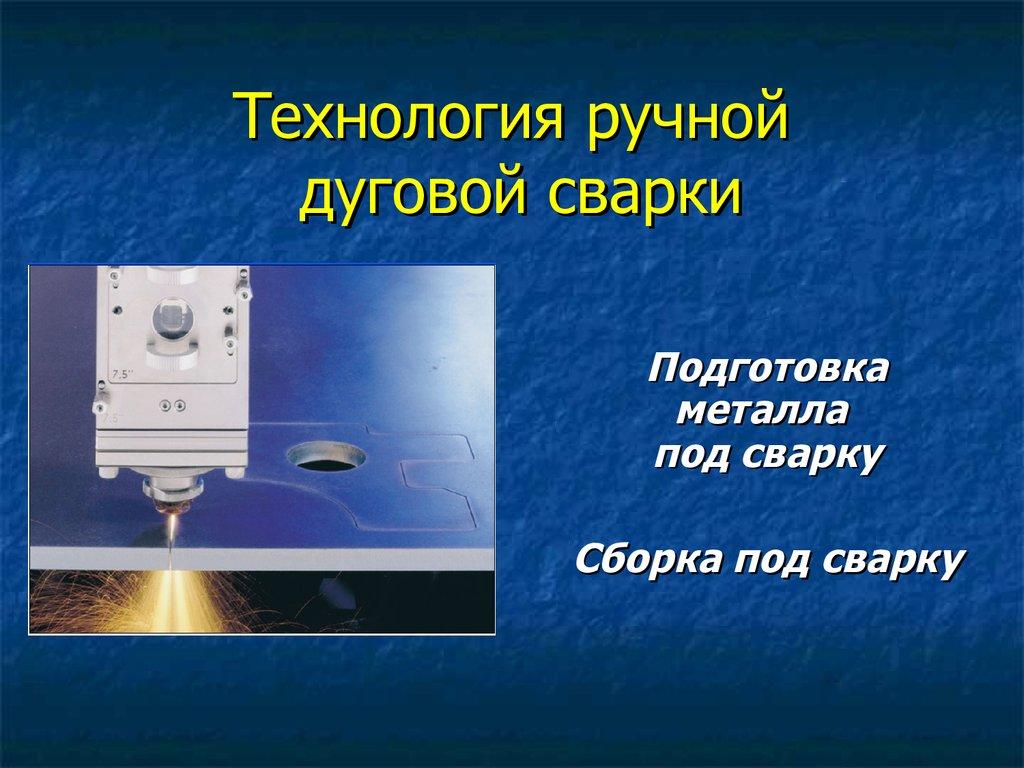 ebook The Biology Teacher\'s Handbook, 4th Edition 2009
