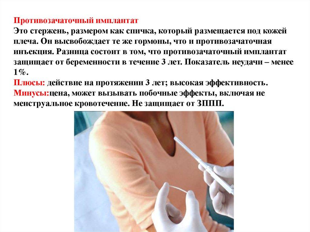 современные методы похудения во время климакса