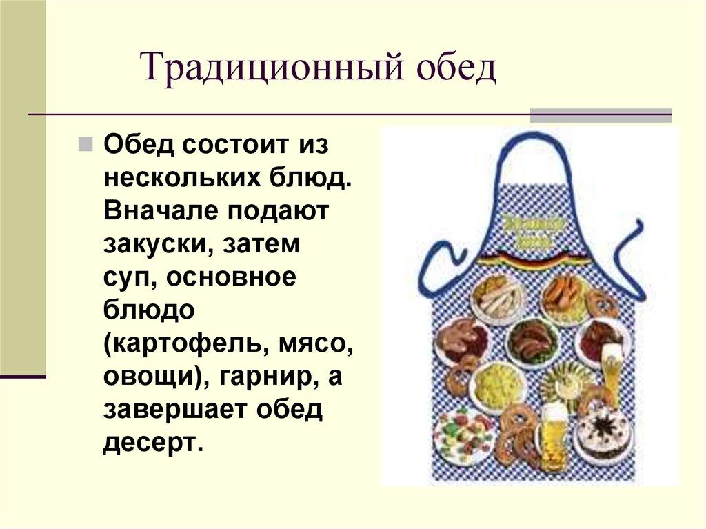 Как приготовить тесто для чебуреков с мясом видео