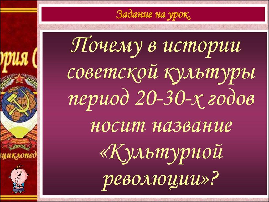 Живопись 20 Века В Ссср Презентация
