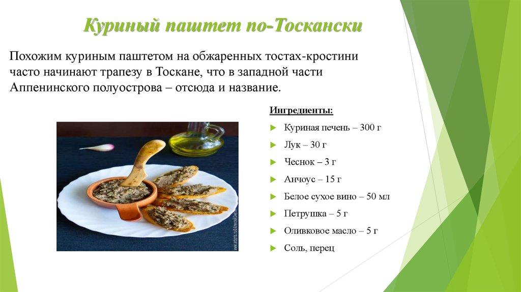 Горячие блюда на новый год рецепт фото