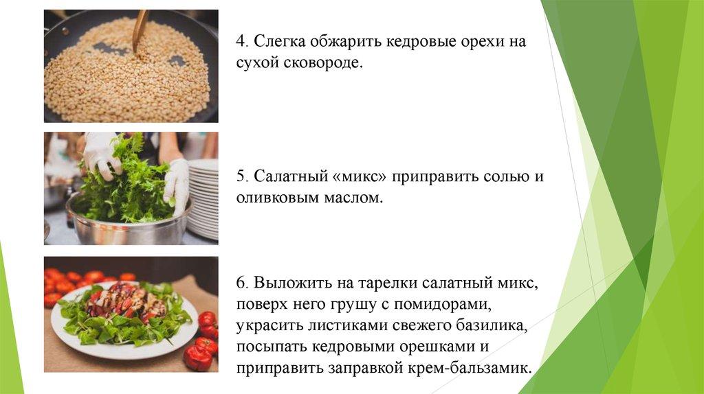 Как готовить вкуснейшие голубцы
