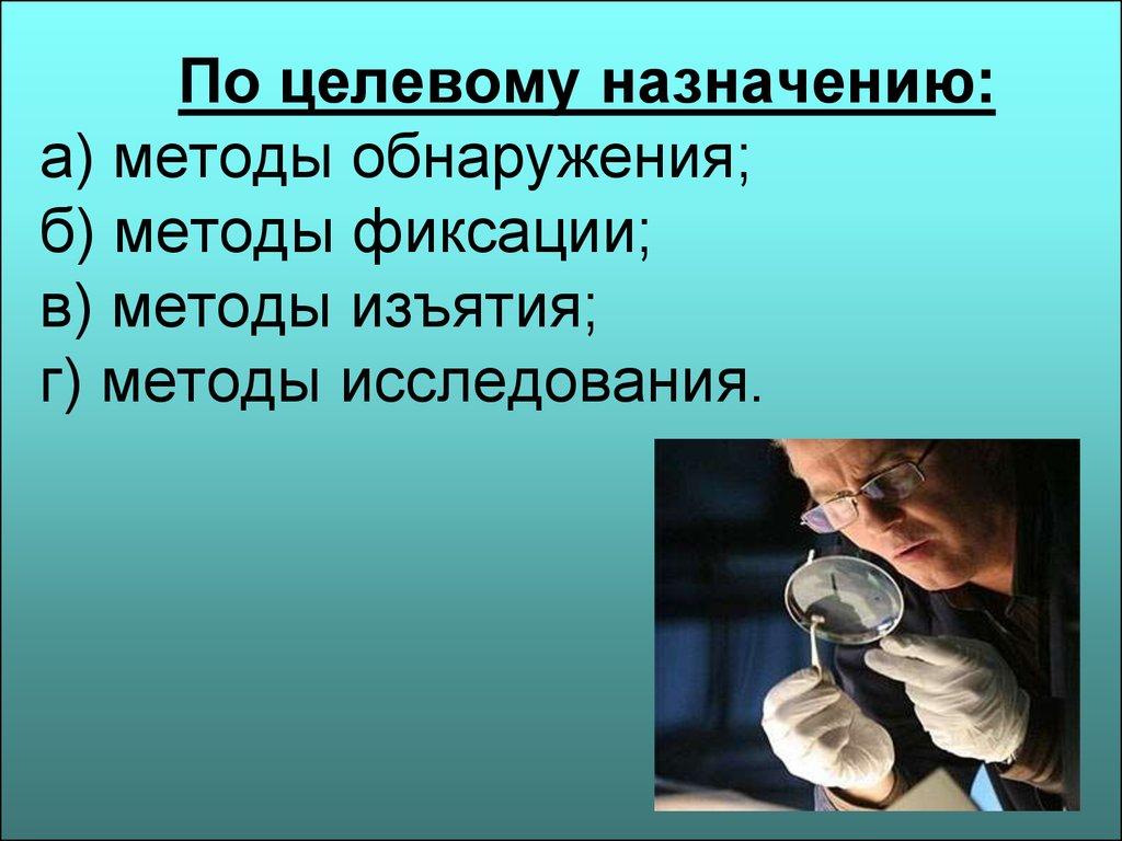 методы обнаружения паразитов в организме человека