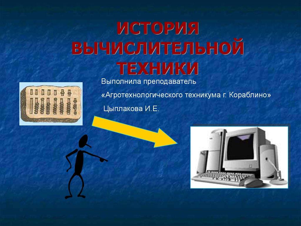 download Nanocrystal