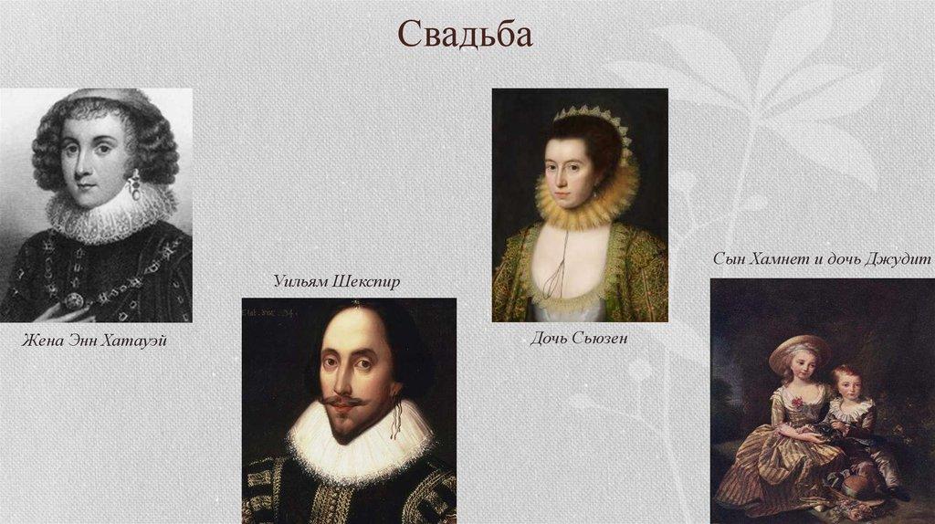 знакомство с шекспиром фильм
