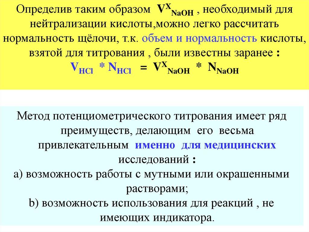Поглиблення євроінтеграції української