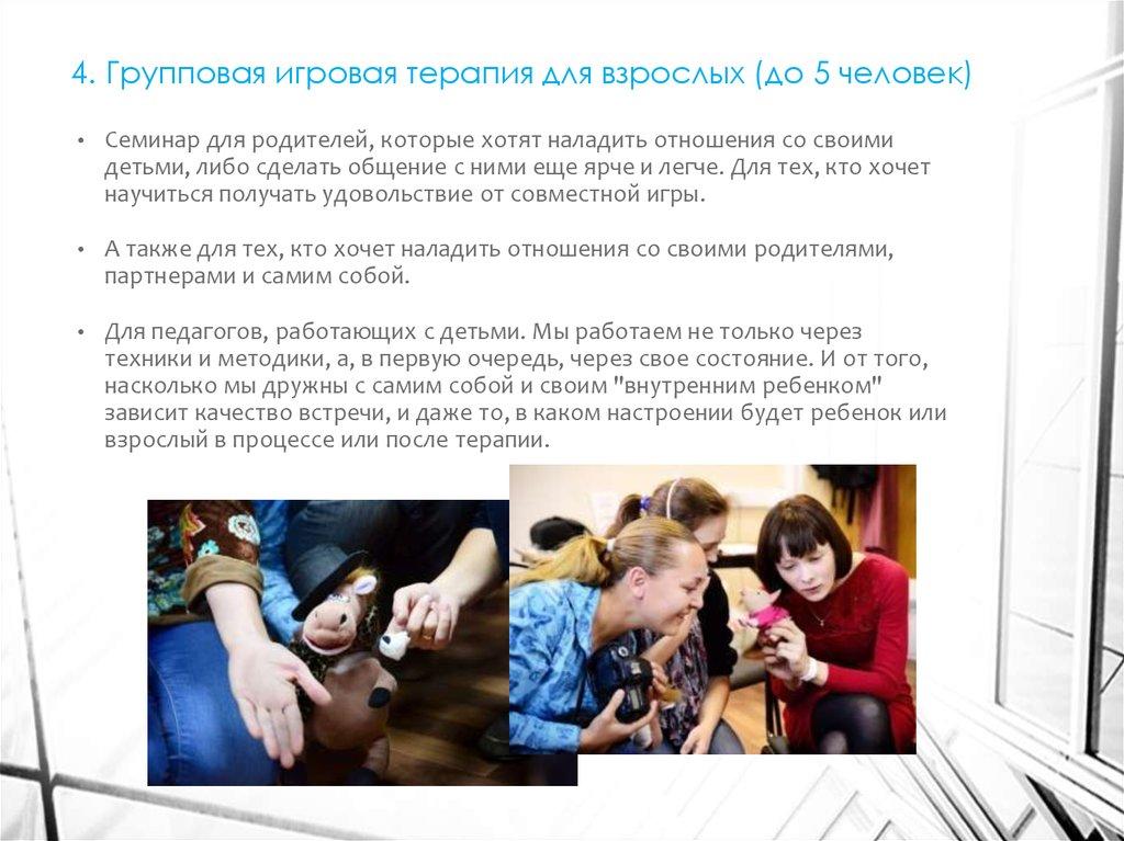 общение и знакомство детей инвалидов