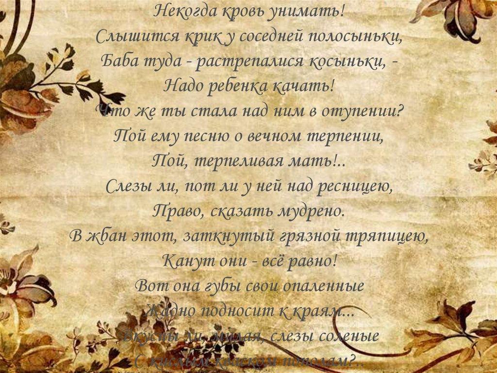 Русская баба с молодым 24 фотография