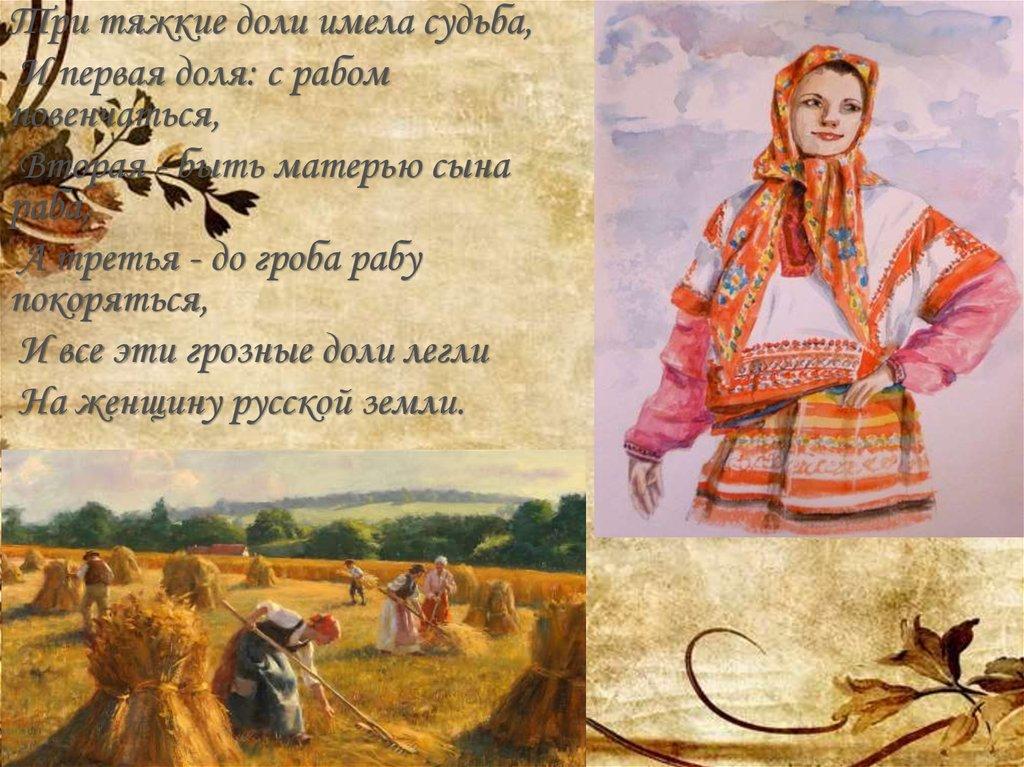 Русский сын и мать 19 фотография