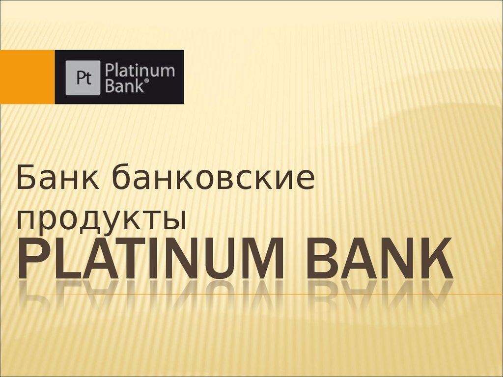 Банк хоум кредит в абакане режим работы
