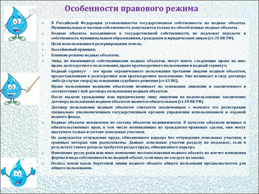Договор цессии между физическим и юридическим лицом