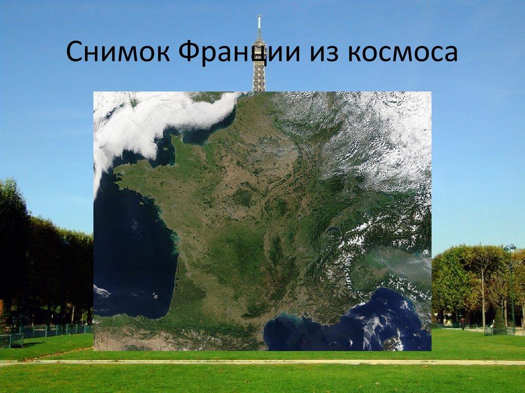 Культура Западной И Центральной Европы 6 Класс Презентация