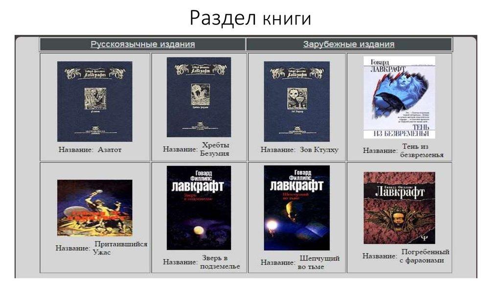 Владимир савенок книги читать онлайн
