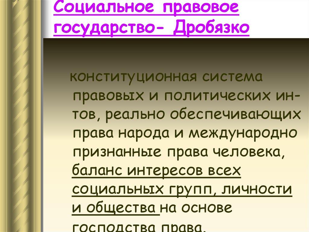 Бесплатно курсовая работа по теории государства и права Курсовая тгп 1 курс 20012