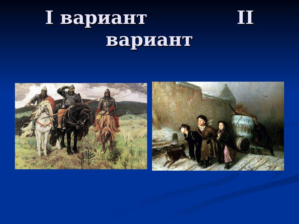 История России XVIIXVIII века 7 класс Пчелов ЕВ 2012