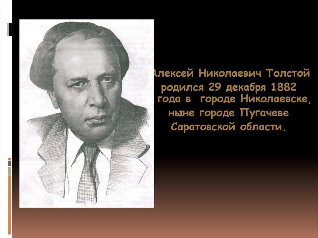 Читать библию русский перевод
