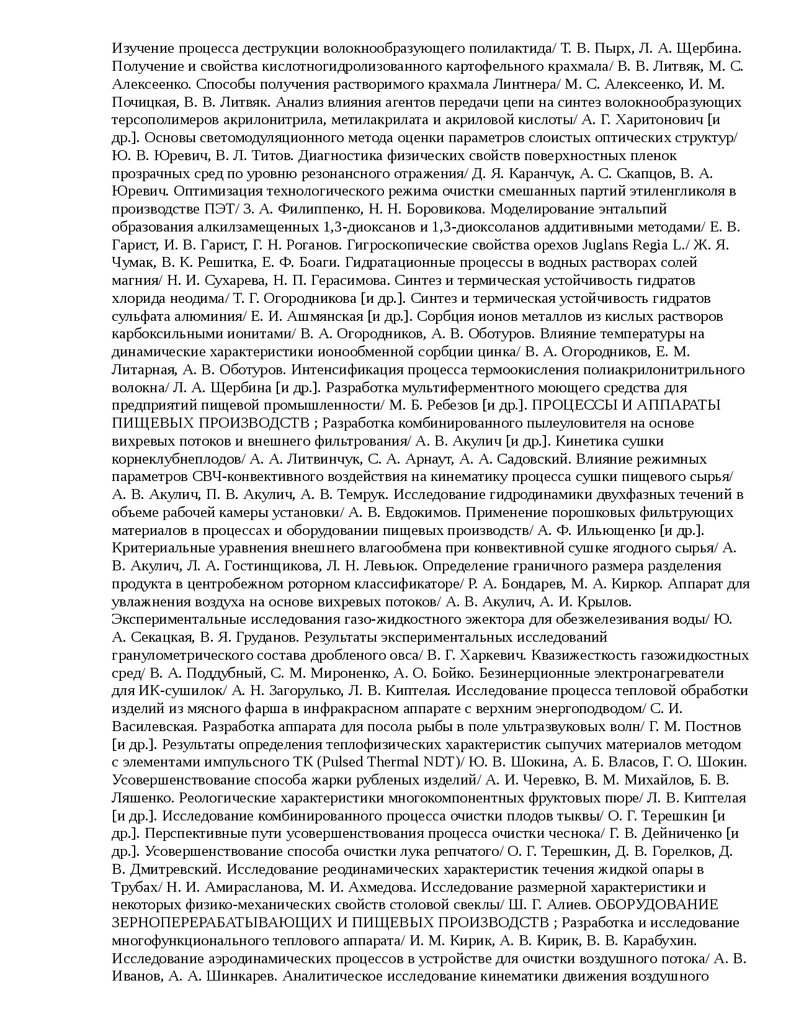 pdf Geomorphology