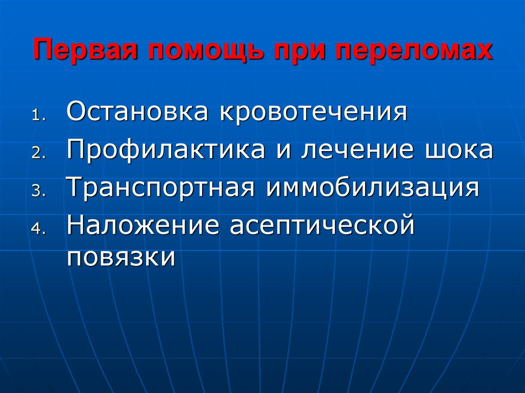 Крым лечение межпозвонковой грыжи