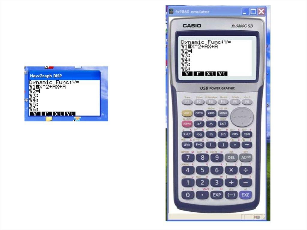 решение задач с параметром и знаком модуля