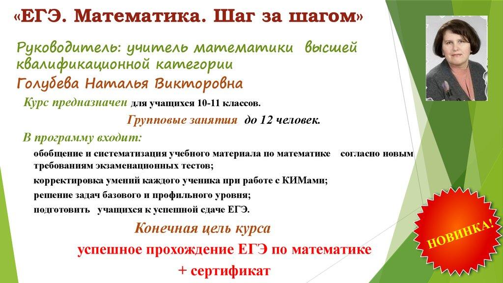 Домашнее овсяное печенье, Официальный сайт кулинарных рецептов Юлии Высоцкой изоражения