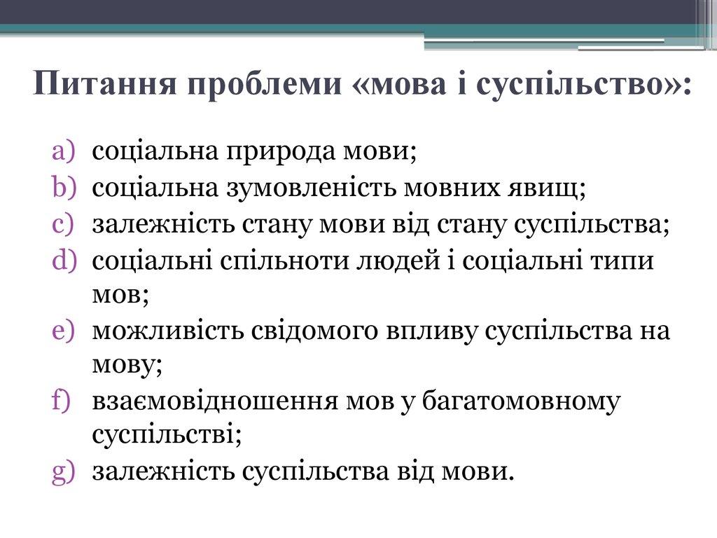 Книга блокада кирилл бенедиктов читать онлайн