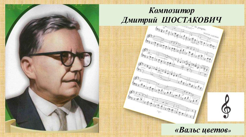 Петр ильич чайковский написал музыку к балету щелкунчик на либретто мариуса петипа