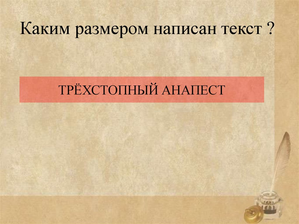 Короткий стих александр сергеевич пушкин