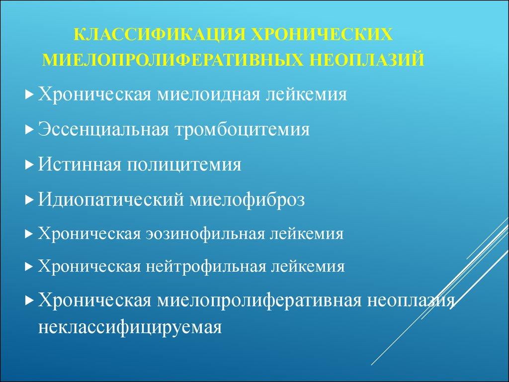 классификация хронических пиелонефритов
