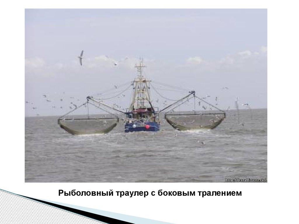 современный рыболовный траулер