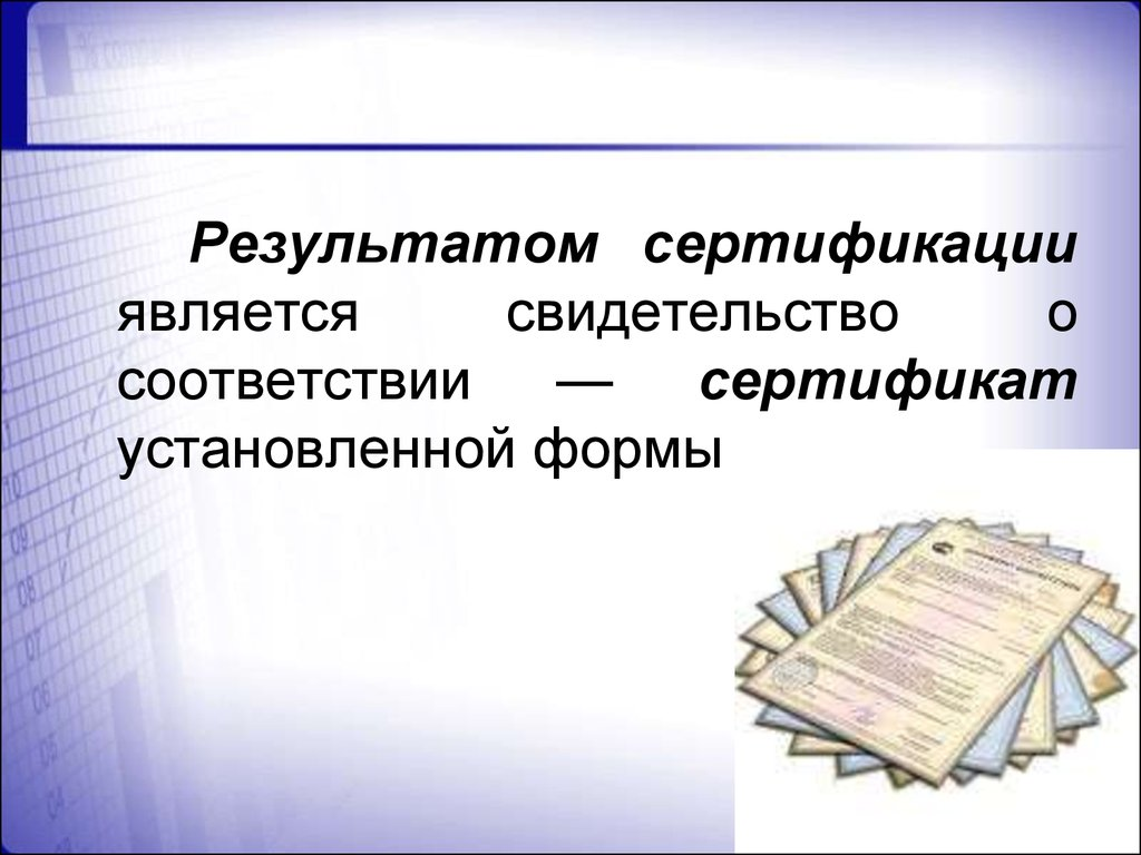 book Круговая порука у славян 1888