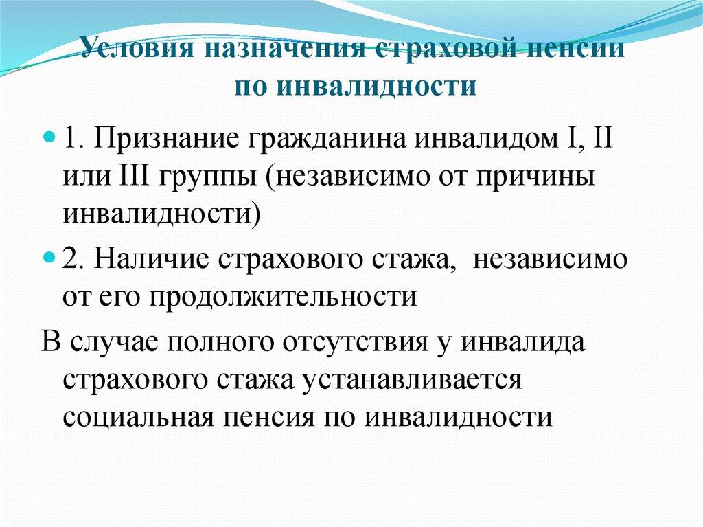 Как повысить себе пенсию на украине