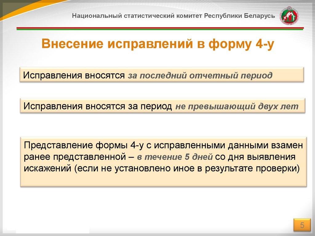 Высшая аттестационная комиссия Республики Беларусь